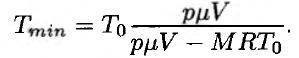 ЕГЭ Физика. Задание № 30 (с решениями)